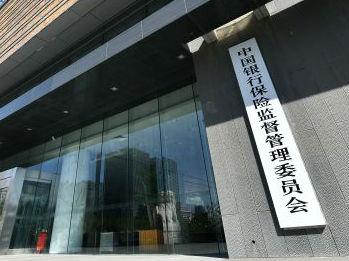 美媒:7月新增贷款同比增幅超七成 中国扩大信贷力挺经济增长