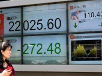 土耳其里拉暴跌重创东京股市