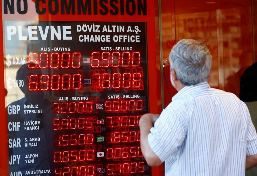 土耳其里拉对美元汇率继续下跌