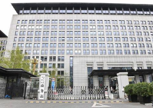 中方称将全面评估美国外资审查法案 密切跟踪对中企影响