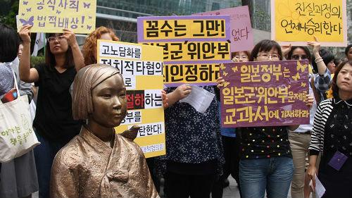 韩国打算建更多慰安妇塑像 日媒称日韩关系恐再起波澜