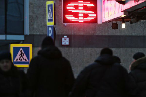 俄媒:卢布汇率跌至两年来最低 俄央行称缘于美国或对俄制裁