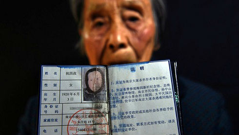 南京大屠杀幸存者祝四孜离世:曾亲眼目睹至亲与儿童被杀