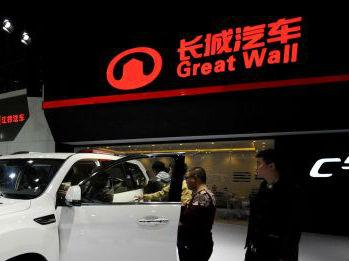 出海记|中国长城汽车公司完成在俄工厂建设 明年一季度生产