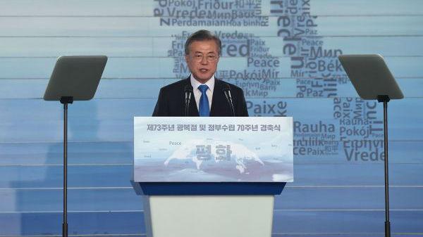 文在寅欲以经济激励换朝弃核 英报:韩朝经济融合或令美不满