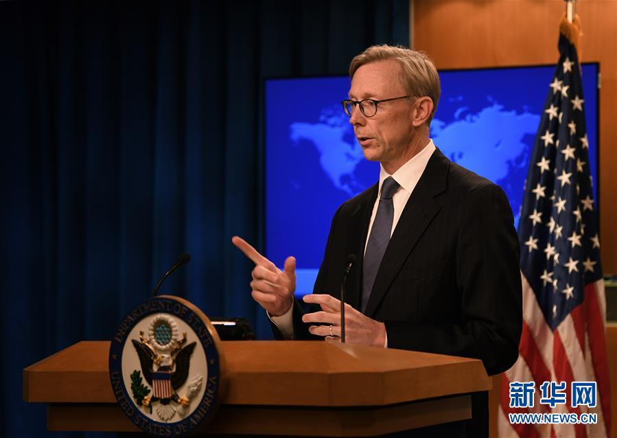 """美国务院宣布成立""""伊朗行动小组""""负责对伊施压"""