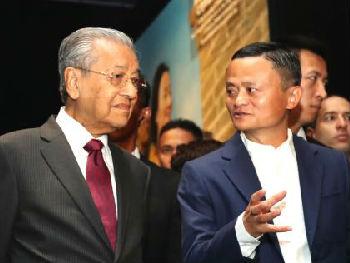 马哈蒂尔访问杭州有深意:借力阿里巴巴发展科技和全球化