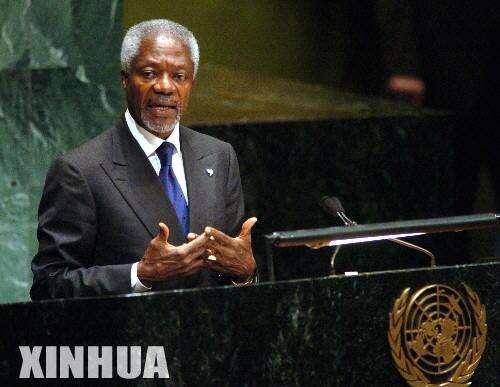 联合国前秘书长科菲·安南去世 各国领导人哀悼