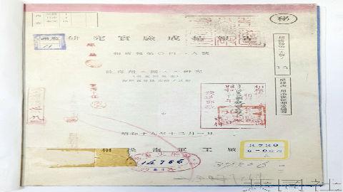 日媒:资料显示日军二战曾在国内进行人体毒气实验