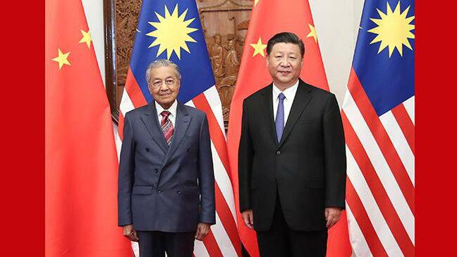 境外媒体:中马领导人称两国友好不会变