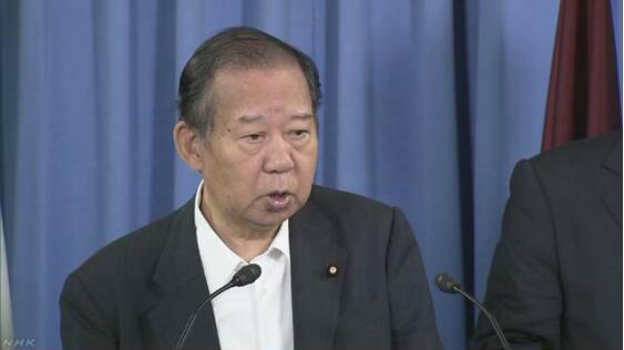 日媒披露日本自民党干事长将访华:为安倍访华铺路?