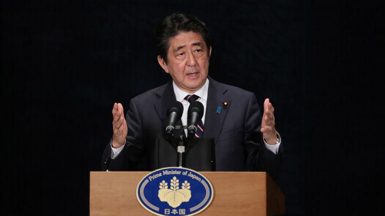 """外媒:日本官员密集访华""""探路"""" 努力实现安倍10月访华"""