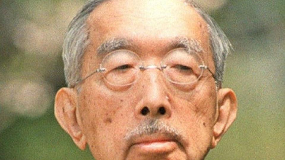 日媒:昭和天皇晚年仍为战争所困 想对中国表示遗憾但被阻止