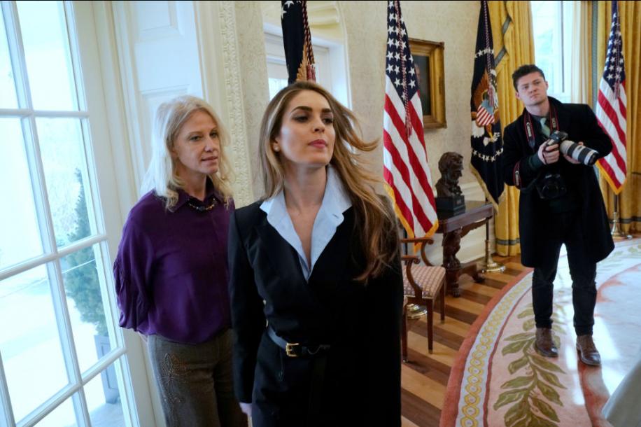 前白宫官员新书损特朗普后又爆猛料:希克斯靠美貌得到工作
