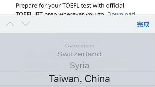 """台媒:托福官网改标""""中国台湾"""" 连准考证和成绩单都改了"""