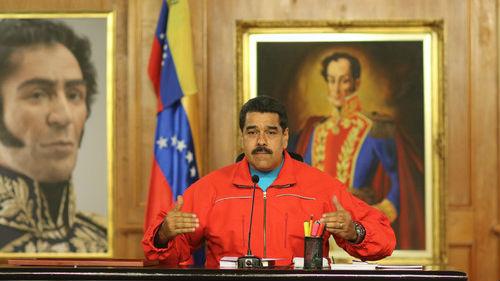 委内瑞拉宣布新计划应对经济危机 西媒:民众可买金锭做储蓄