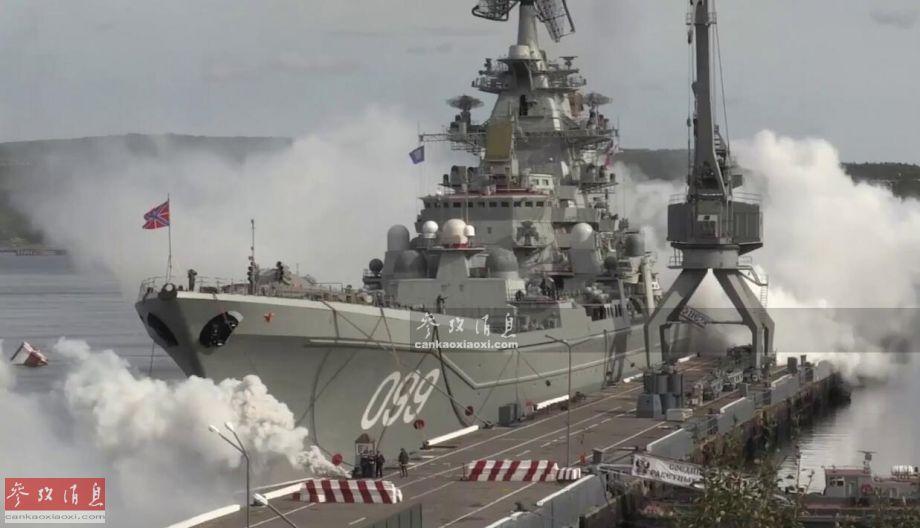 """8月23日,俄海军北方舰队在塞维尔摩尔斯克基地罕见举行了一次防空烟幕遮蔽军演,防范美国及北约空袭意味明显。图为军演中,即将被烟雾遮蔽的俄军""""彼得大帝""""号核巡洋舰。56"""