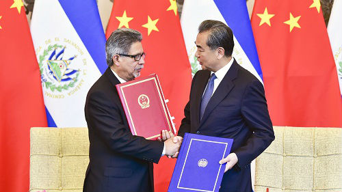 古媒:萨尔瓦多人七成支持与中国建交 过半认为美国虚伪