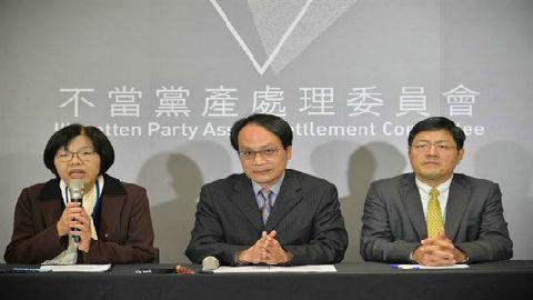 新媒:国民党党产已被冻结725亿新台币 存款也所剩无几