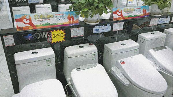"""外媒:中日卫浴产品企业在华上演""""马桶盖""""争夺战"""