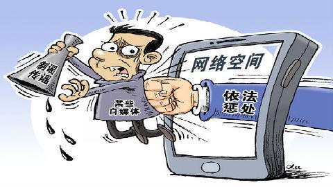 英媒关注中国互联网辟谣平台上线:利用AI辨识虚假报道