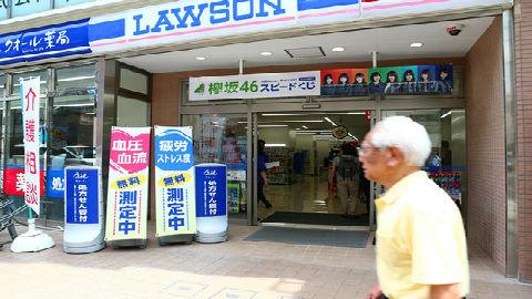 外媒:活过100岁值得庆贺 但长寿对日本来说却已成负担