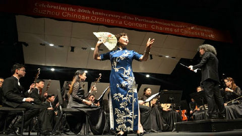 美媒:中国民族音乐倾倒美国乐迷 演绎中国文化独特魅力