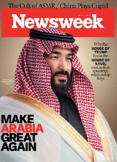 沙特为何免受美国制裁