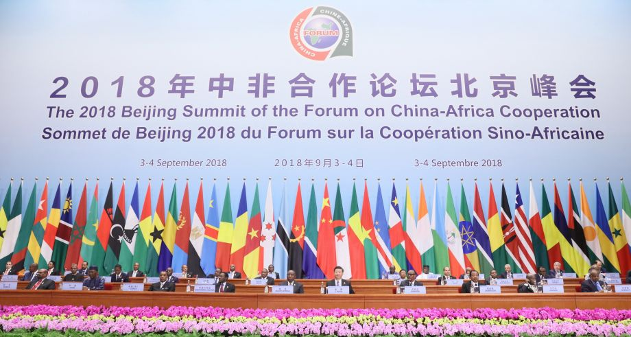 中非合作论坛北京峰会隆重开幕