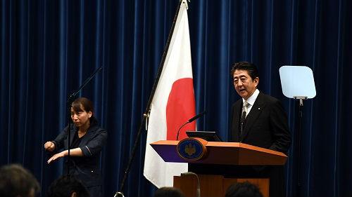 日本在野党批安倍对自卫队干部谈修宪:践踏拥护宪法义务