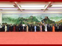 习近平和彭丽媛欢迎出席中非合作论坛北京峰会的外方领导人和夫人