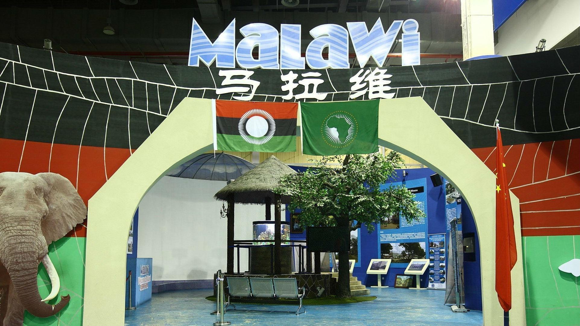 法媒称马拉维人掀学汉语热潮:以前优先去英美 现在首选去中国