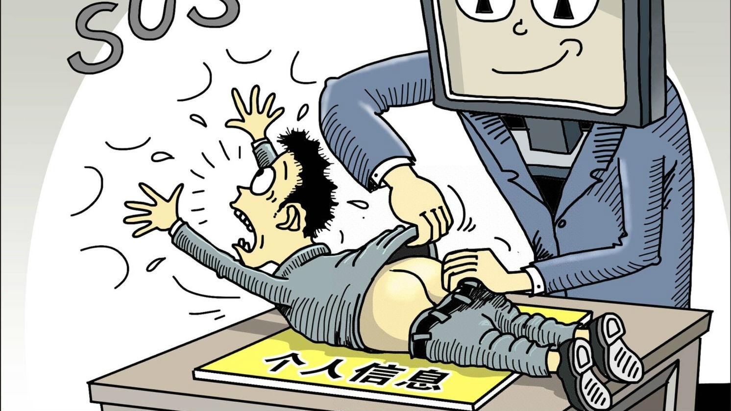 """""""人肉搜索""""猖獗!港媒:香港过半中学生个人信息遭曝光"""
