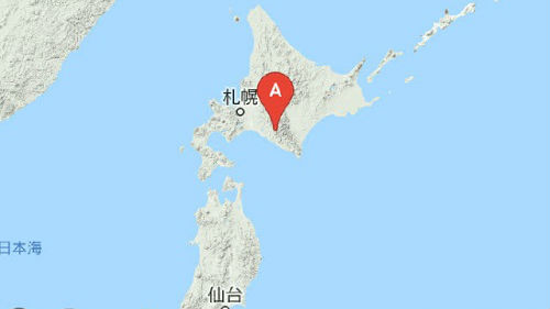 最新:日本北海道强烈地震 数十人受伤 十余人失踪