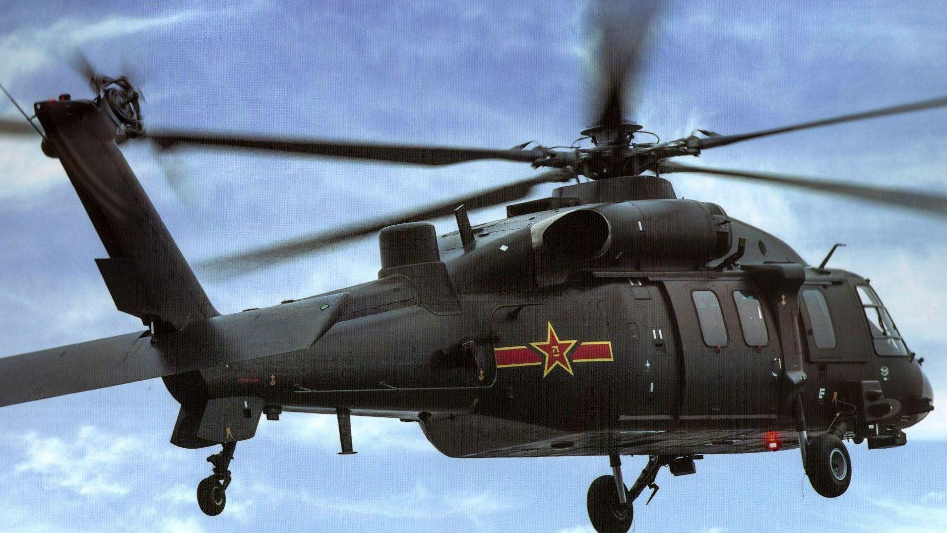 境外媒体:中国国产直-20直升机将亮相珠海航展 或部署西藏高原