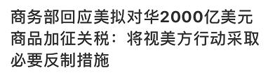 1 新华社报道截图