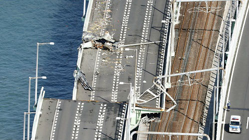 台媒称日本台风灾害警示:港澳机场或有水淹风险