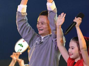 外媒:马云接受采访称将退休 把时间投入教育慈善事业