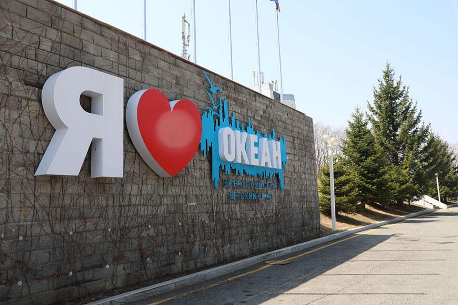 """记""""海洋""""全俄儿童中心接收汶川地震灾区儿童疗养十周年"""