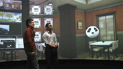美媒称人工智能助美国学生学汉语:模仿中国真实生活场景
