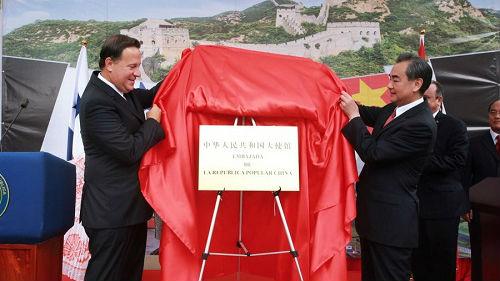 """台湾欲靠美国避免""""零邦交国""""?外媒:美傲慢之举反引担忧"""
