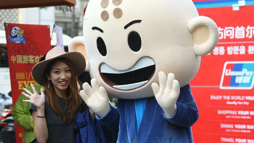 中国赴韩游客数连续两个月大幅回升 外媒:中韩关系回暖