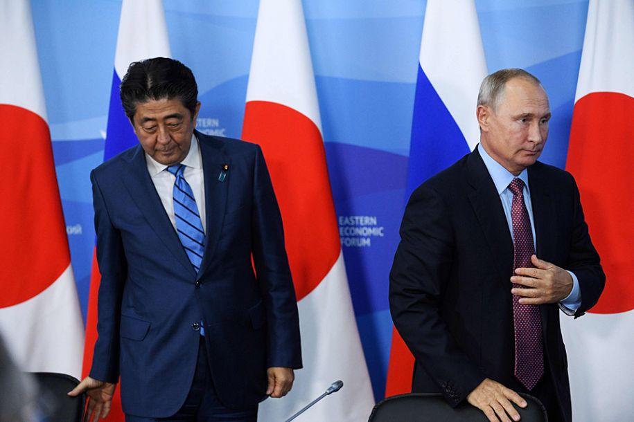 普京与安倍举行会谈:聚焦和平条约谈判