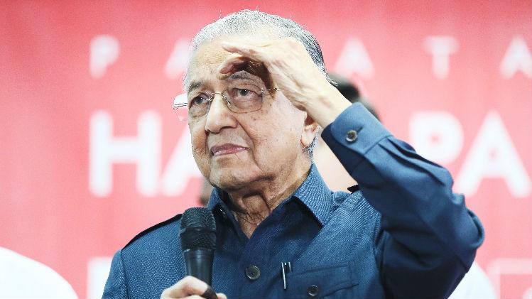 新媒:马来西亚人为何在经济竞赛中输给华人?马哈蒂尔:太懒!