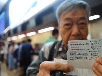 广深港高铁车票内地、香港同步发售
