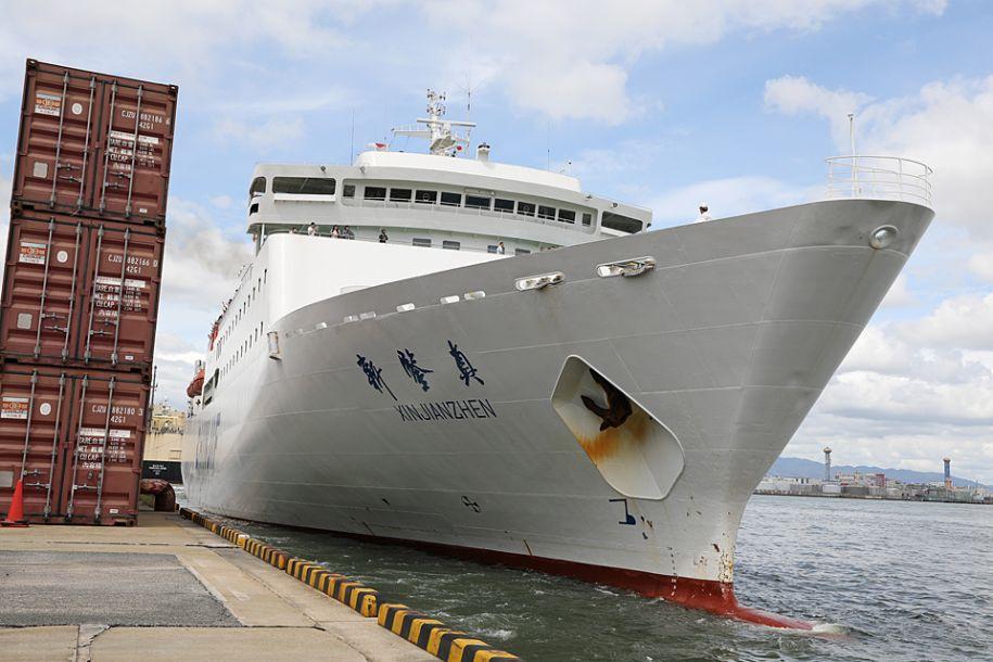 滞留大阪的部分中国旅客乘船回国
