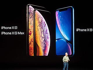蘋果公司舉行新產品發布會