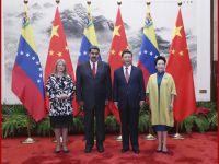 習近平同委內瑞拉總統馬杜羅舉行會談