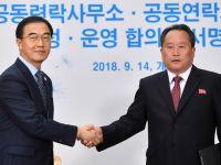 韓朝共同聯絡事務所在朝鮮開城正式啟動