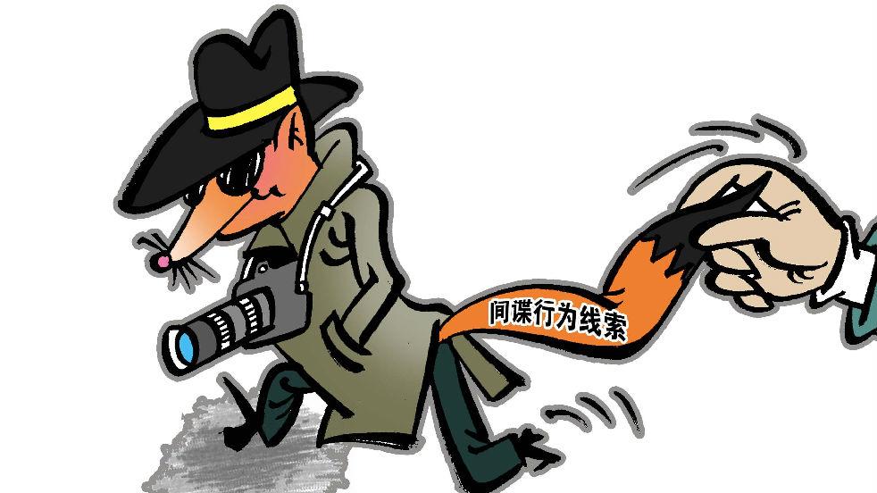 """海外媒体关注大陆曝光""""台谍案"""":或预示两岸角力全面升级"""